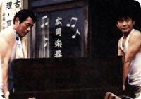 http://www.wasedashochiku.co.jp/img/lineup/2005/051203/konoyo2.jpg