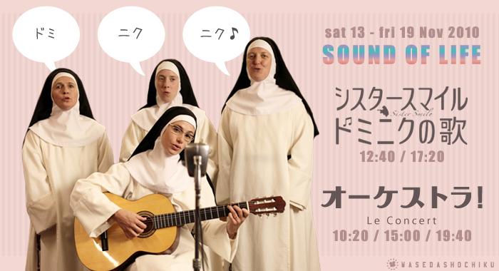 早稲田松竹□2010/11/13~2010/11...